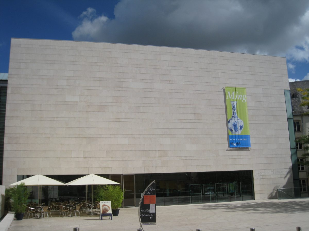 The National Museum of History and Art has a high cultural and even higher scientific value.