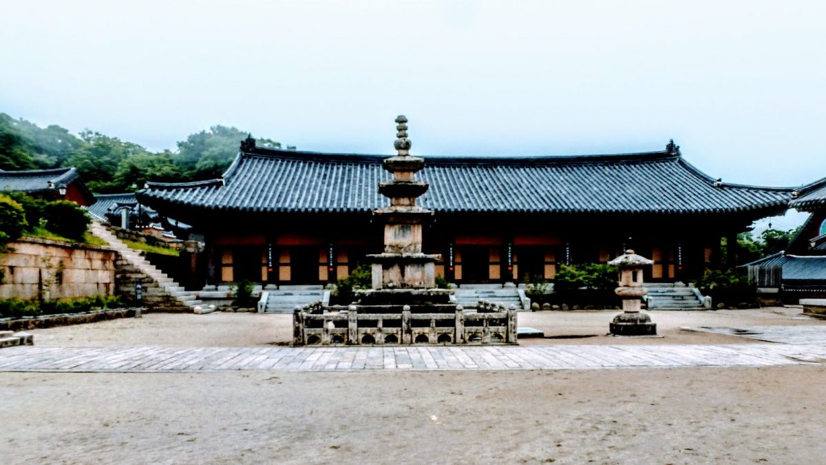 Donghwasa Temple, South Korea