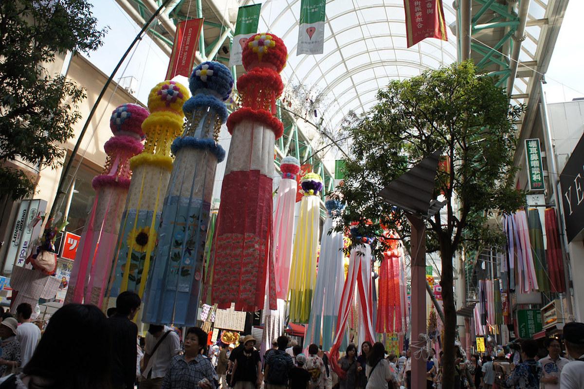 The Star Festival, Sendai, Japan
