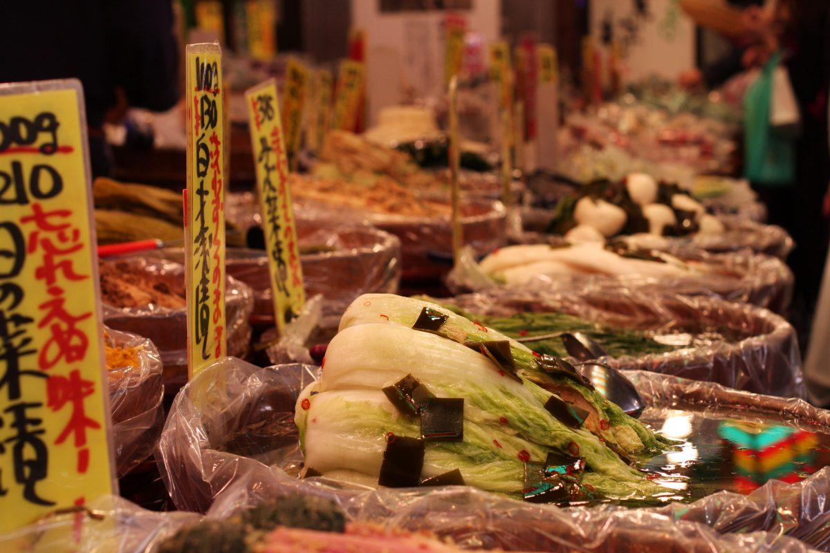 Pickled vegetables at Nishiki Market