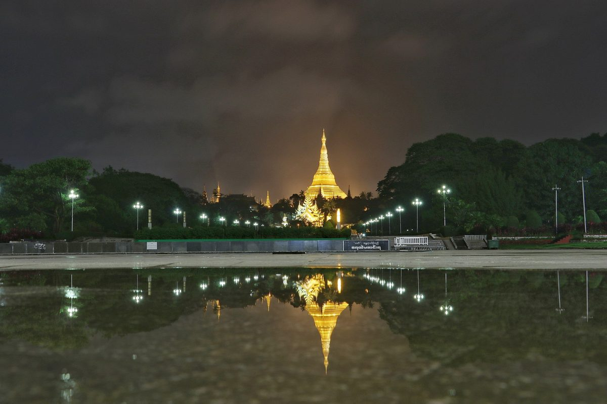 a quiet and peaceful night at People's Square with the golden pagoda at the background