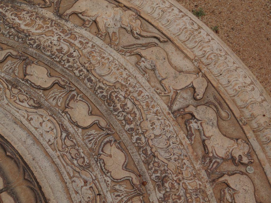 SL Anuradhapura