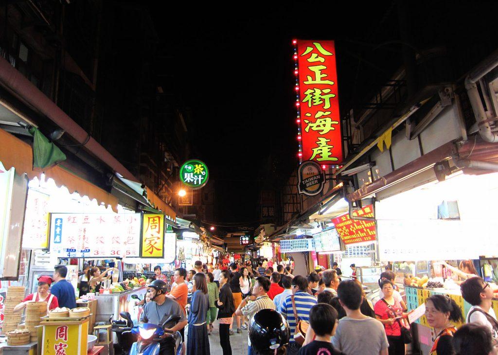 Dongdamen Night Market, Hualien Night Market