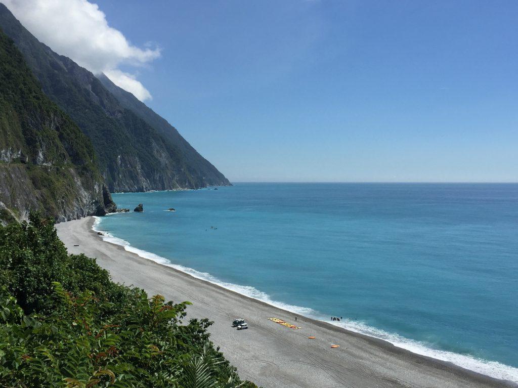 East Coast National Scenic Area