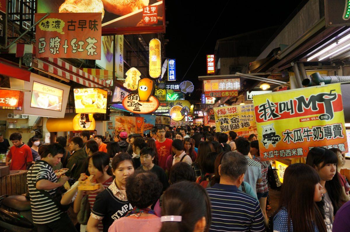 Taichung Night Market