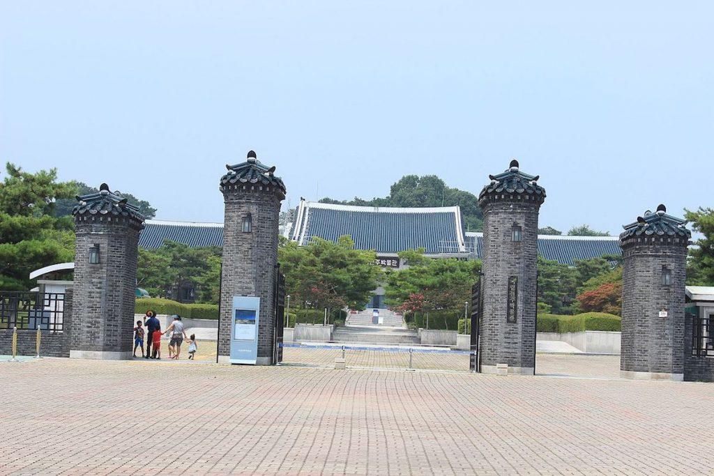 Jeonju National Museum, South Korea