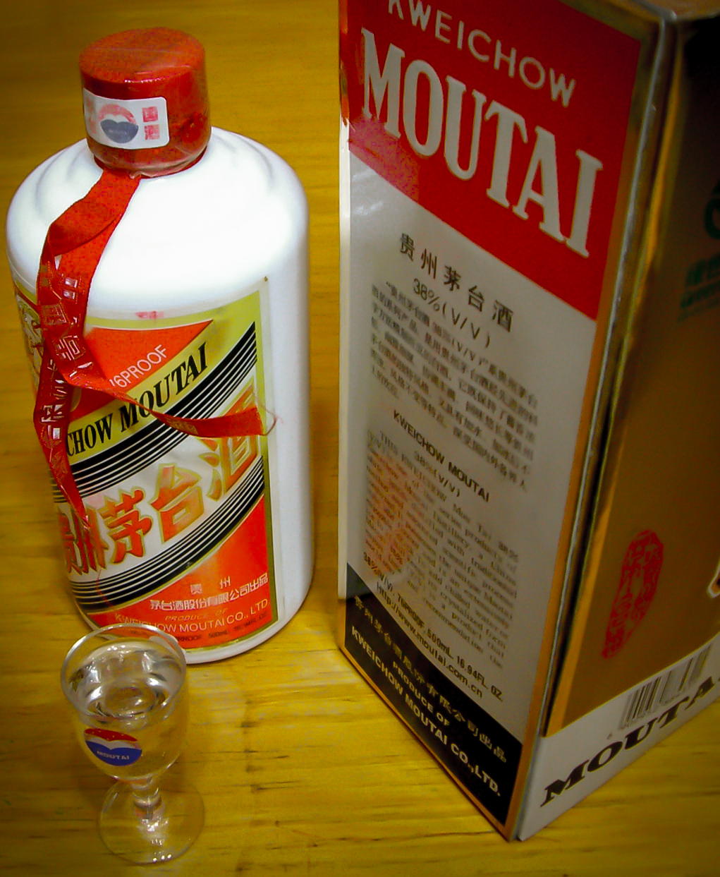 Maotai, Guizhou Alcohol