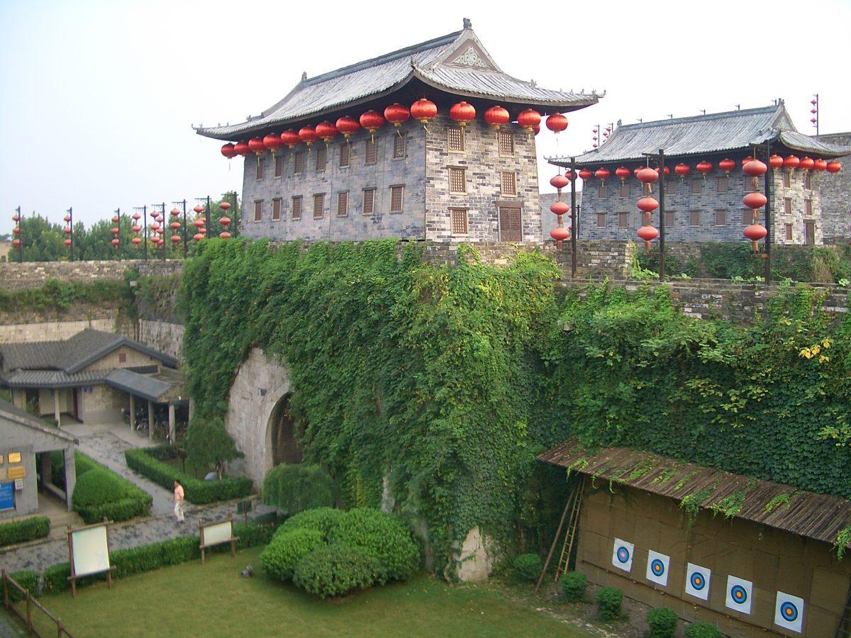 nanjing, china