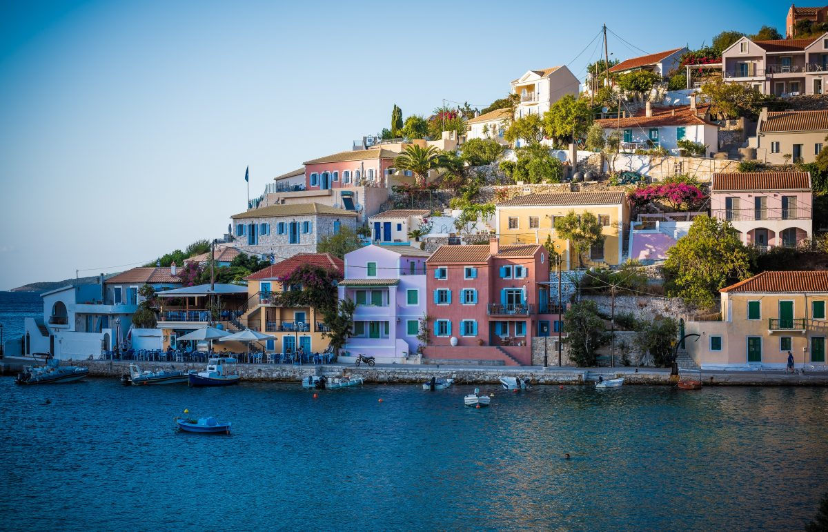 photo of the colorful houses in Greece