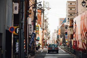 chuttersnap hvmEqT21z8U unsplash 300x200 - Tips For Driving In Japan