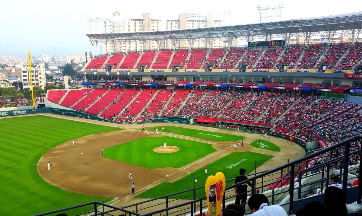 Gwangju-Kia Champions Field, Gwangju, South Korea