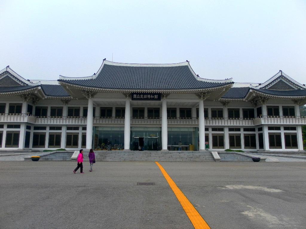 Gwangju National Museum, Gwangju, South Korea