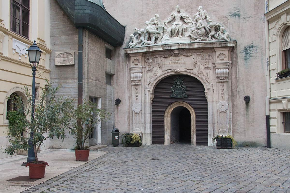 Fidelity Gate or Gate of Faith
