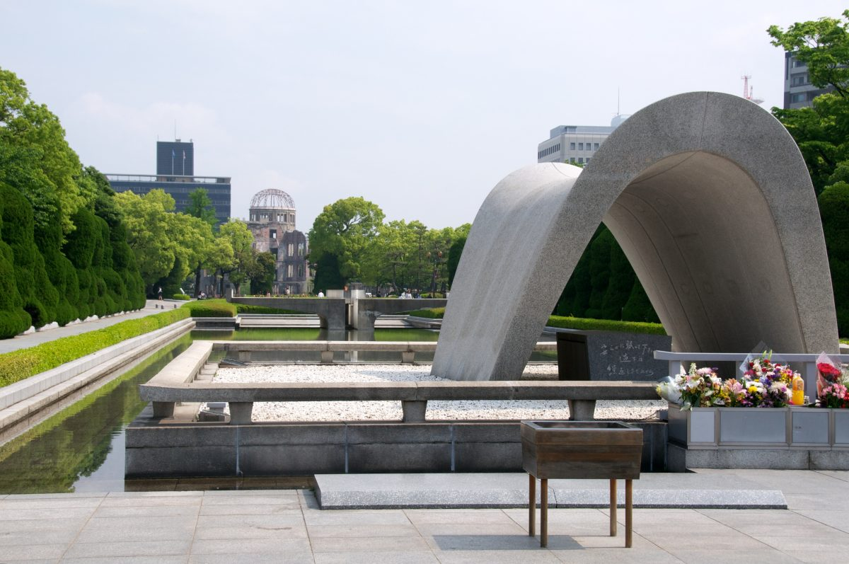 The Hiroshima Peace Memorial is easily the most significant place to visit in Hiroshima city.