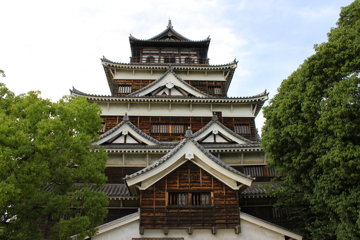 Hiroshima Castle is a five-story castle which overlooks downtown Hiroshima.