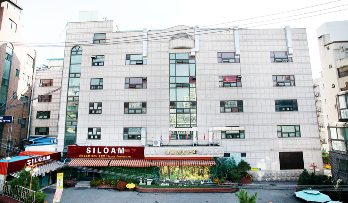 Exterior of the Siloam Korean Spa building