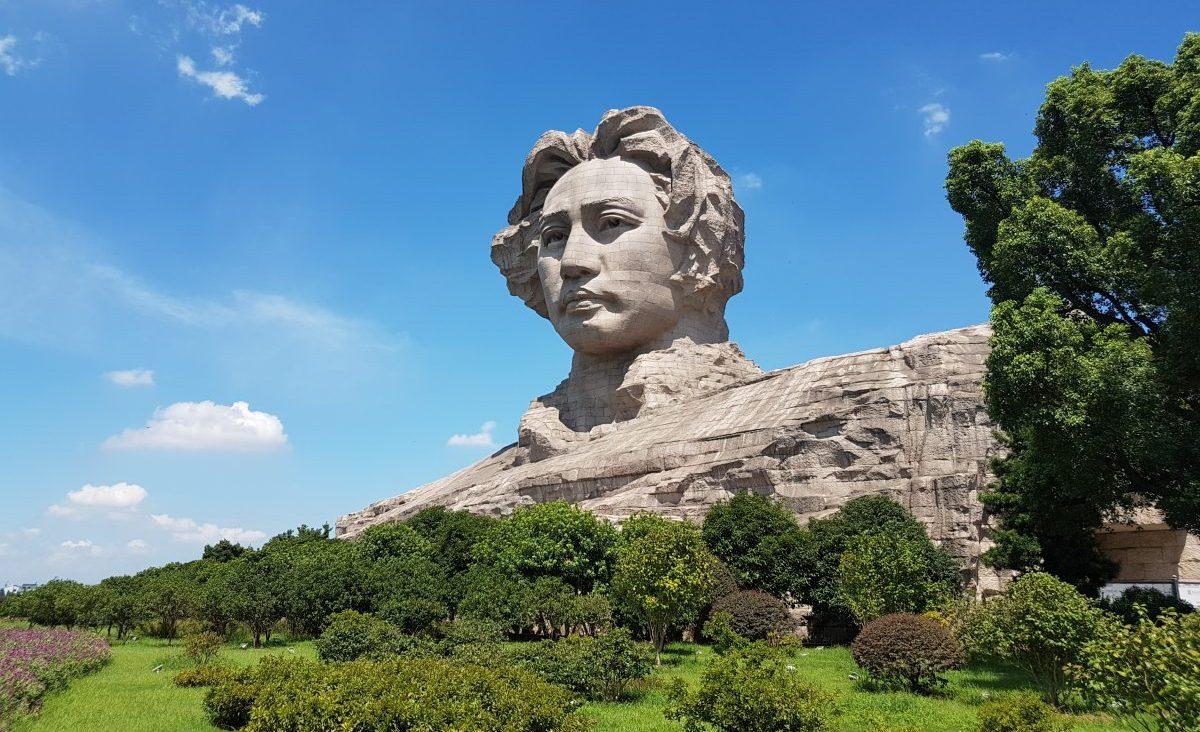 A massive human sculpture in Changsha Orange Island