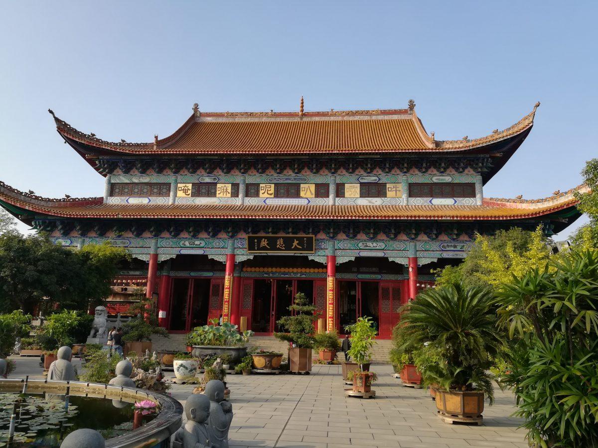 kaifu temple, changsha