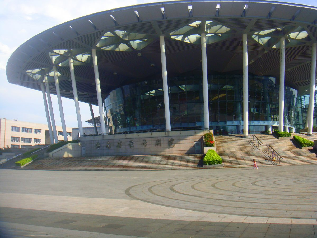 This very large performing arts centre is the only professional public cultural facility in Hainan.