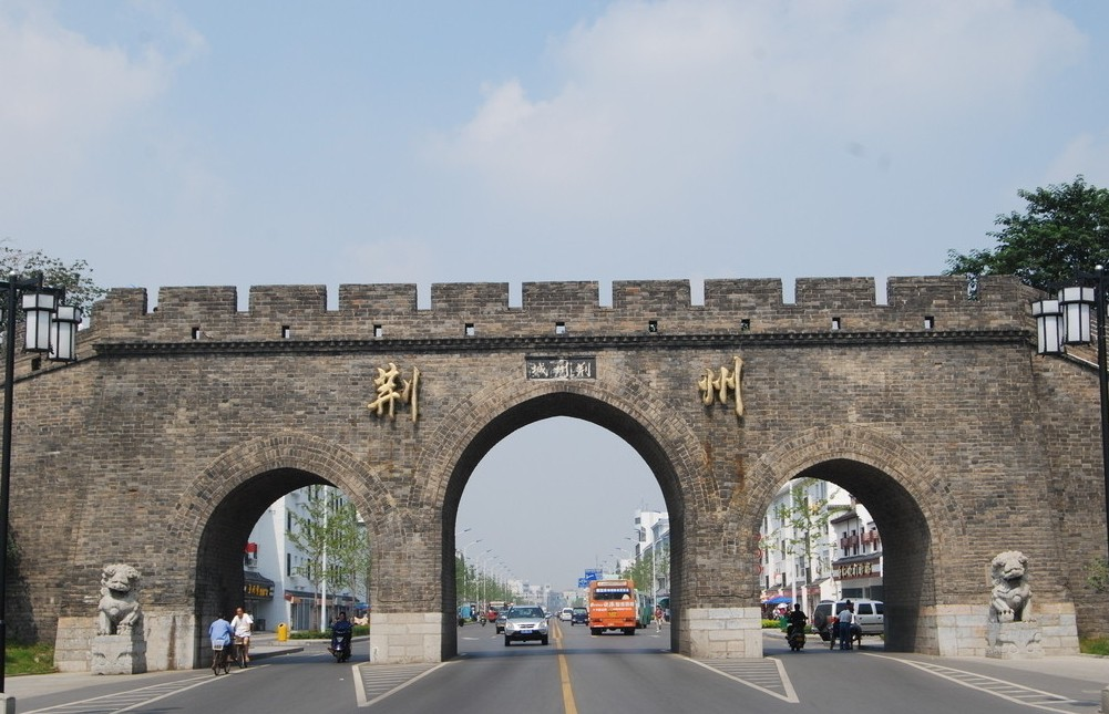 wall, hubei