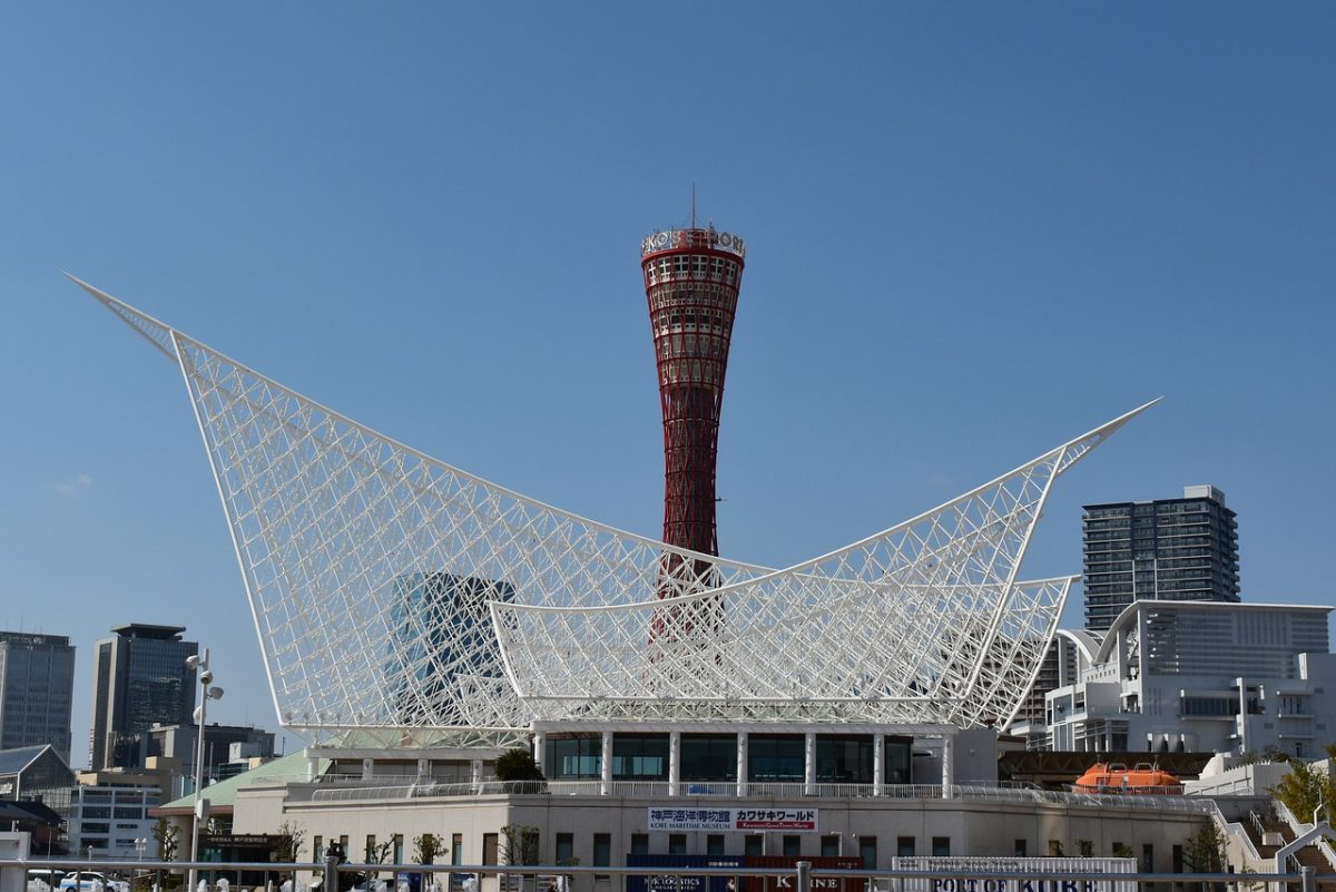 Kobe Maritime Museum by Off The Track Japan for Pixabay - 15 Things To Do In Kobe, Japan
