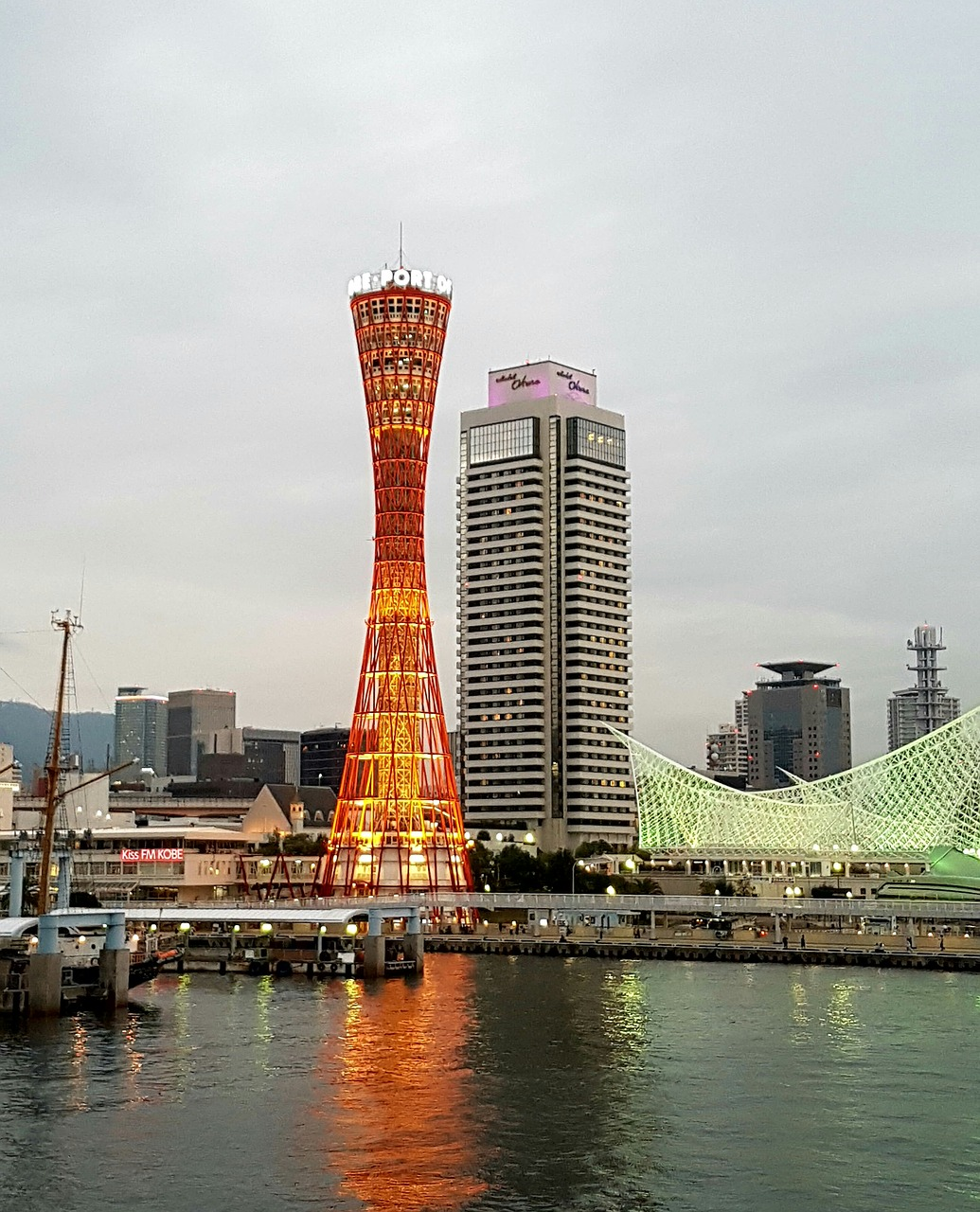 KobePortTower by Weddyyy for PixaBay - 15 Things To Do In Kobe, Japan
