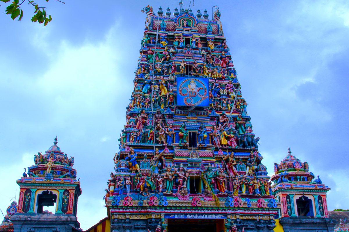 Kapikaawatha Shivan Temple