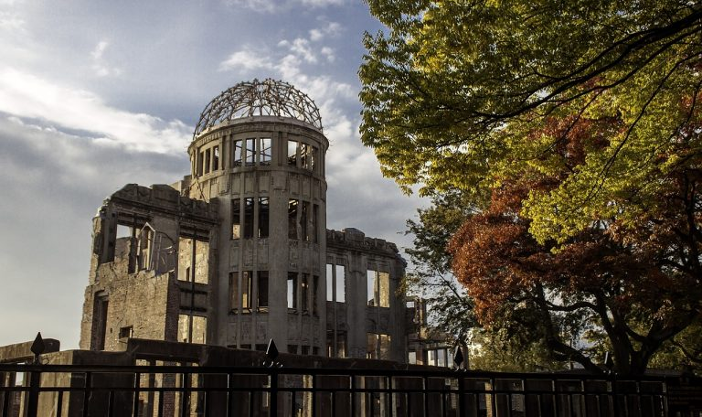 Ruin of Hiroshima Prefectural Industrial Promotion Hall after it was destroyed by an Atomic Bomb