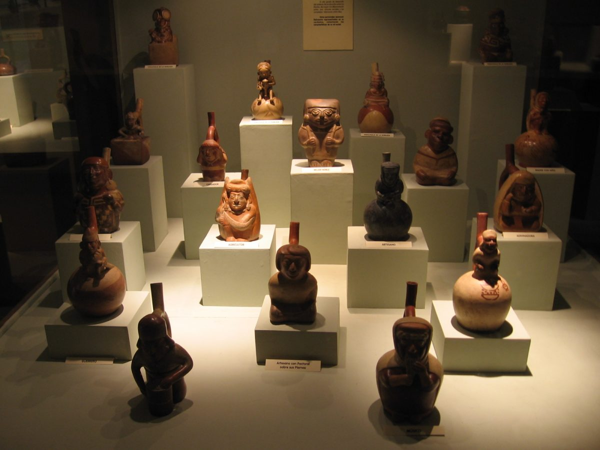 It is the most important museum in Peru by size, age, and content. It is home to approximately 300,000 objects from all ages.