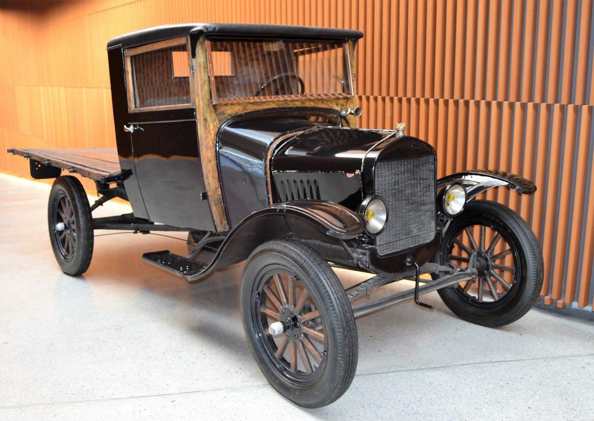 Antique car Granada Science Park
