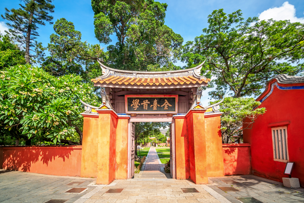 Entrance of Tainan Confucius Temple