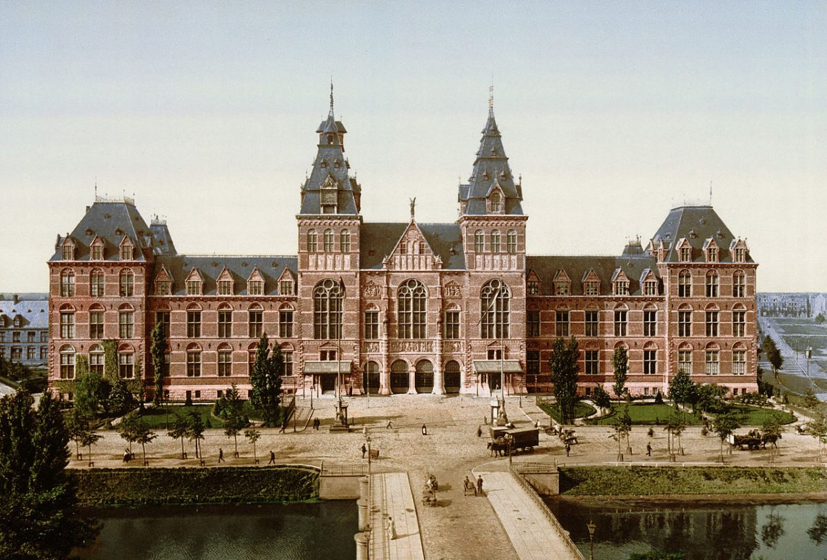 wide-angle view of the exterior of the Rijksmuseum