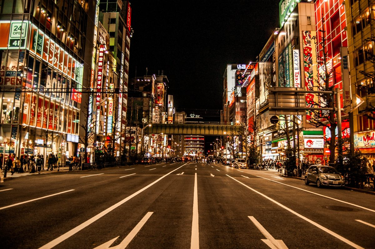 The open streets of Akihabara at night in Tokyo, Japan
